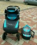 Детская коляска, Индустриальный