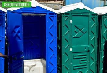 Новые туалетные кабины для дачи, стройки экогрупп