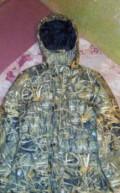 Куртка мужская стафф, куртка+комбинезон, Липецк
