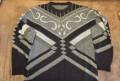 Свитера 50-52 р, интернет магазин одежды платья недорого, Симферополь