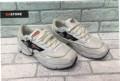 Кроссовки Adidas Raf Simons мужские 44 LA0897, бутсы адидас adizero art 32800, Кыштым