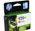 Картридж HP 920XL CD973AE, Ясная Поляна