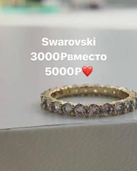 3000 Кольцо Swarovski