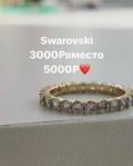 3000 Кольцо Swarovski, Балашиха