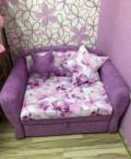 Детский диван звёздочка фиолетовый, Балашиха