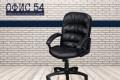 Кресло офисное Фортуна 5.62, Новосибирск