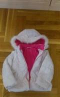 Куртка, Одинцово