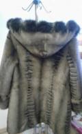 Кофта адидас женская бордовая, шуба, Оршанка