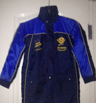 Куртка, Добринка, цена: 790р.