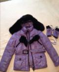 Пуховик, спортивная одежда и обувь магазин favorit, Архангельск