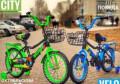 Рассрочка 0 взноса на Детские велосипеды 1-16 лет, Комсомольск-на-Амуре