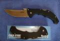 "Нож Cold Steel 21TTL Talwar 4"" складной, Калининград"