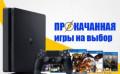 PS4 slim 1Tb+20 игр на выбор(новая гарантия 1 год), Калининград