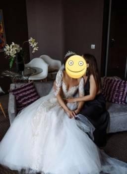Стрекоза магазин одежды, свадебное платье