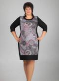 Платье vogue 92 купить, платье, Данков