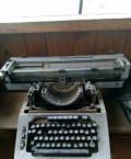 Печатная машинка, Малоярославец