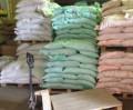 Комбикорма Зерно сено, Бронницы