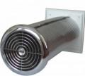 Приточная вентиляция для квартир и частных домов, Партизанск