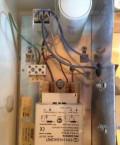 Светильник OMS Petro S 250W IP65, Гороховец