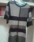 Платье трикотажное, знаменитые платья живанши, Агрыз