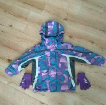 Куртка деми, Емва, цена: 750р.