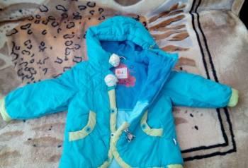 Куртки. 2 штуки, Галич, цена: 500р.