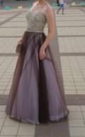 Вечернее платье, пуховики италия галотти, Валуйки