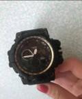 Часы G-shock, Руза