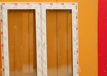 Окна пластиковые 1195х1245 мм