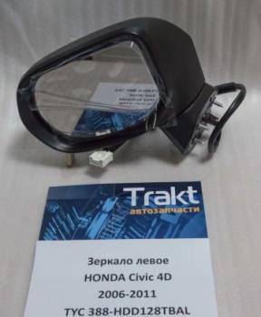 Блокиратор акпп и капот купить, зеркало левое honda Civic 4D 2006-2011, Уфа, цена: 6 800р.