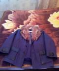 Майки поло bugatti, куртка зимняя, Киселевск