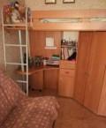 Кровать чердак, Троицк