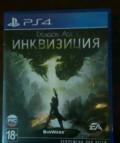 PS4 Dragon Age Инквизиция, Северодвинск