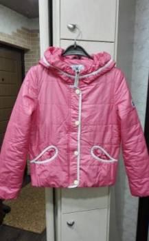 Куртка розовая утеплённая, купить пижаму девушке, Буй, цена: 550р.