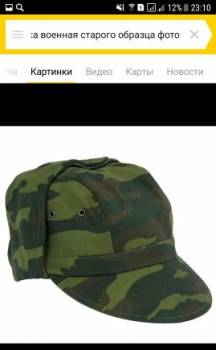 Кепка военная старого образца, футболка bad boy rio design, Пышма, цена: 200р.