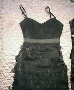Платье, платье dior бежевое, Кузоватово, цена: 800р.
