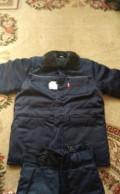 Парки мужские зимние теплые купить, костюм мужской утеплённый зимний, Ильинское