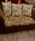 Продам раздвижной диван, Калтан