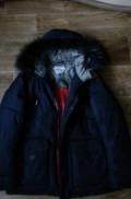 Куртка зимняя, майка гуччи на аликсеспрес, Бачатский