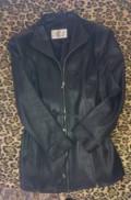 Продам куртку женскую, купить платья оптом от производителя фирмы амелия люкс, Белореченский