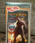 Игра God of War на psp, Саргатское