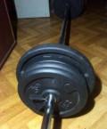 Штанга: гриф + блинов 50 кг, Сысерть