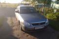 LADA Priora, 2008, рено меган 1 купе купить, Арзамас