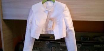 Пальто, модная верхняя одежда для женщин больших размеров, Оленегорск, цена: 5 000р.