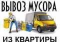 Помогаем избавиться от старой мебели, Богданович