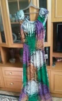 Платья, платье с открытыми плечами incity, Икряное, цена: 400р.