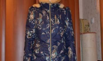 Красивая недорогая женская одежда интернет магазин, лыжный костюм, Тамбов, цена: 1 000р.