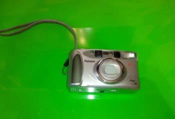 Пленочный фотоаппарат Rexam mega 90s