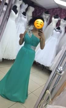 Платье, модели платьев с юбкой полусолнце