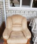 2 кресла, Невинномысск